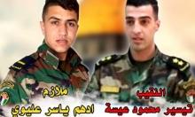 جنين: 3 شهداء بينهم ضابطان في الاستخبارات العسكرية