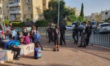 """اللد: رئيس البلدية و""""النواة التوراتية"""" والشرطة يقتحمون مدرسة عربية"""