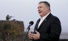 بومبيو: إدارة ترامب كانت ستدعم إسرائيل ضد غزة بدون تحفظ