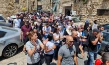 عكا: مسيرة احتجاجية مطالبة بإطلاق سراح المعتقلين