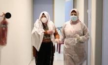 الصحة الفلسطينيّة: 4 وفيات و210 إصابات بكورونا