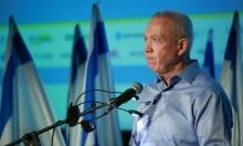 """غالانت يرفض توصية بمنح """"جائزة إسرائيل"""" لأكاديميّ بحجّة مناهضته للاحتلال"""
