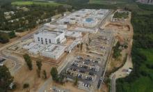 الجيش الإسرائيلي: ضابط الاستخبارات انتحر بالسجن بتناول أدوية ضد الكآبة