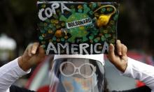 رسميا: محكمة برازيلية تحسم مصير كوبا أميركا!