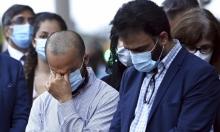 كندا: المتهم بقتل عائلة مسلمة عمدا يمثل أمام القضاء