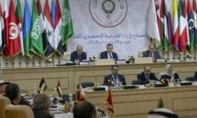 وزراء الخارجية العرب يجتمعون لبحث الأوضاع فيالفلسطينية
