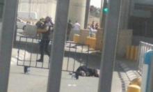 حاجز قلنديا: إصابة امرأة برصاص الاحتلال