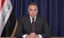العراق: اعتراض موكب الكاظمي ومطالبته بالكشف عن قتلة النشطاء السياسيين
