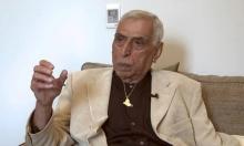 وفاة الشاعر العراقي سعدي يوسف