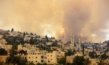 حريق بجبال القدس: تخوف من تعذر مشاركة أعضاء كنيست بتنصيب الحكومة