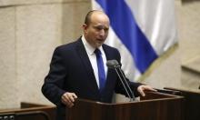 بينيت: إسرائيل ستحافظ على حريّة عمل كامل ضدّ إيران.. نتنياهو: طهران تحتفل