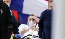 يورو 2020: لحظة سقوط إريكسن وإنعاشه في الملعب (فيديو)