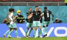 يورو 2020: النمسا تفوز على مقدونيا الشمالية