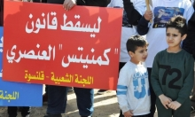 ناصر: اتفاق الموحدة وحكومة التغيير لا يغيّر شيئا في قانون كامينتس