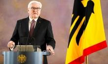 الرئيس الألمانيّ يزور إسرائيل الشهر الجاري
