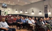 انعقاد المؤتمر الرابع للقدرات البشرية في المجتمع العربي