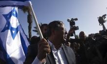 """""""مسيرة الأعلام"""" في القدس المحتلّة:دعوة أمميّة لوقف الاستفزاز"""