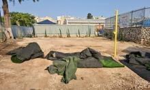 اعتداء وتخريب في ساحة مدرسة الرازي باللد