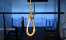 غزة: إصدار حكمجديد بالإعدام ومطالبة حقوقيّة بوقفه