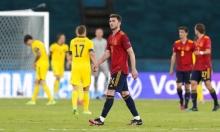 يورو 2020: إسبانيا والسويد تفترقان بالتعادل السلبي