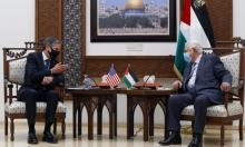 """""""السلطة تشكل فريق تفاوض للتعامل مع الحكومة الإسرائيلية الجديدة"""""""