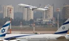 إسرائيل تحوّل مسار الرحلات الجوية تحسبا من تصعيد محتمل