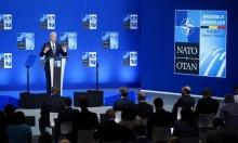 """""""الناتو"""": ملتزمون بمنع تملك إيران السلاح النووي"""