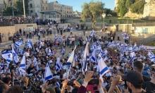 """القدس المحتلة: 27  إصابة في مواجهات مع الاحتلال و""""مسيرة الأعلام"""" تصل باب العامود"""