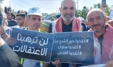 تمديد اعتقال محمد كناعنة لغاية الخميس