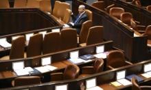 رئاسة الكنيست تجمد مشاريع القوانين الخاصة لشهر