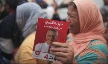 القضاء التونسي يفرج عن المرشح السابق للرئاسية نبيل القروي