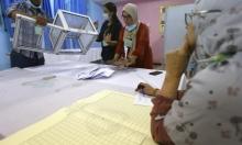 """الجزائر: """"جبهة التحرير"""" تتصدر نتائج انتخابات البرلمان... والمشاركة الأدنى تاريخيًّا"""