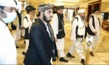 بعد توقف لأكثر من شهرين: استئناف محادثات السلام الأفغانية