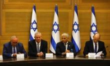 """قضايا حارقة تواجهها الحكومة الإسرائيلية: """"بينيت عديم الخبرة"""""""