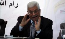 """استطلاع: تصاعد تأييد """"حماس""""... وعبّاس أجّل الانتخابات لقلقه من النتائج"""