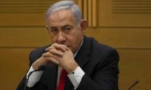 نتنياهو يرفض مغادرة المسكن الرسمي لرئيس الحكومة