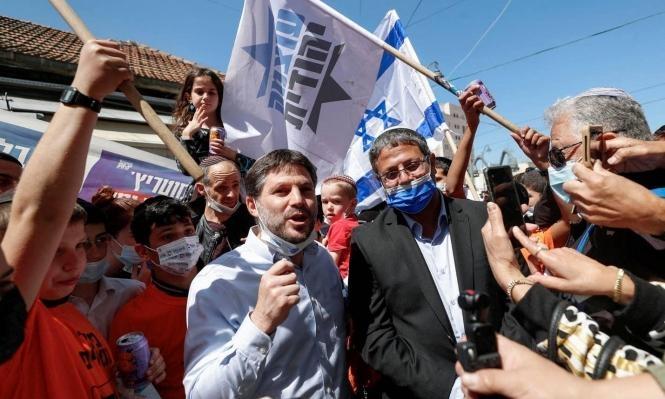 """المشتركة تطالب بإلغاء """"مسيرة الأعلام"""" وتحذّر من إشعال الوضع في القدس"""