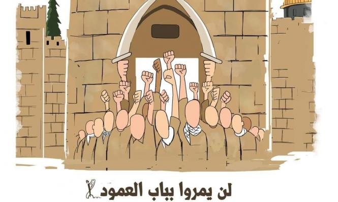 """#لن_تمر: احتجاج واسع ضد """"مسيرة الأعلام"""".. هكذا يرفضها الفلسطينيون"""