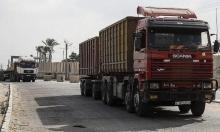 تقرير: حماس تبني الأنفاق وتصنع أسلحة بمواد تدخل من إسرائيل