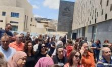وقفة احتجاجية ضد العنف والجريمة في الناصرة
