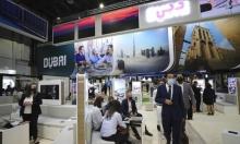 """الصحة الإسرائيلية تُحذّر من السفر إلى الإمارات... """"بؤرة لانتشار كورونا"""""""