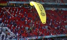 فيديو: مظلي يخطف الأنظار في يورو 2020