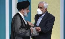إيران: مهر علي زاده يسحب ترشيحه من سباق الانتخابات الرئاسية