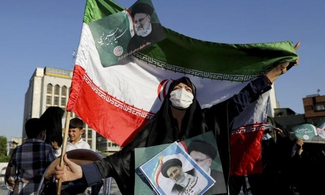 عين على الانتخابات الإيرانيّة؛ رئيسي الأوفر حظًّا... وتوقّع تصويت محدود