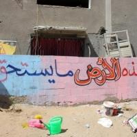 قتيلة ثانية في غزّة خلال أقلّ من أسبوع