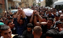 نابلس: تشييع جثمان الشهيد الفتى بني شمسة
