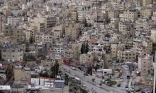 الأردن يمنع تصدير المواد الغذائية الأساسيّة
