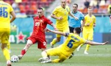 يورو 2020: أوكرانيا تتخطى مقدونيا الشمالية وتعزز آمال بلوغ ثمن النهائي