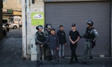 الاحتلال يعتدي على مقدسيين في محيط باب العامود