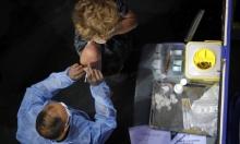 """سوق سوداء: شركتان إسرائيليتان حاولتا بيع عشرات ملايين لقاحات """"فايزر"""""""